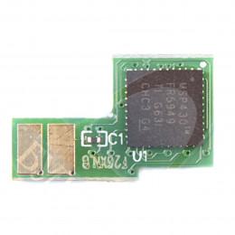 Чип для HP LJ M402 / M426 CF226X(26X) (9k) TNX