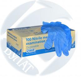 Перчатки нитриловые KATUN