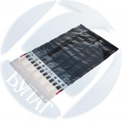 Пакет для картриджа надувной под запайку 240х410 Black 5