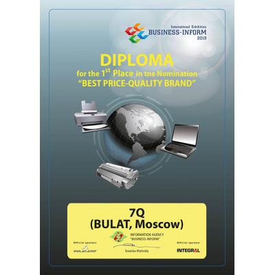 Компания Булат заняла первое место на Международной выставке BUSINESS-INFORM 2019